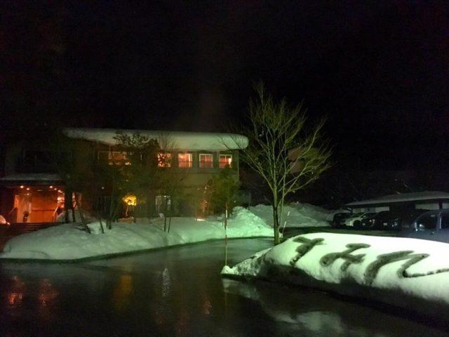 その日の夜の様子♪ 雪ににじんで 文字がふくよかに