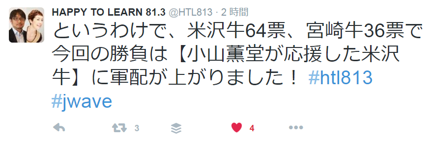 HAPPY TO LEARN 81.3  HTL813 さん   Twitter