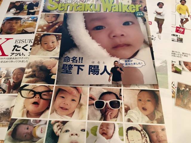 大阪のクリーニング屋さん マックスこと壁下さんの お洗濯お役立ち情報