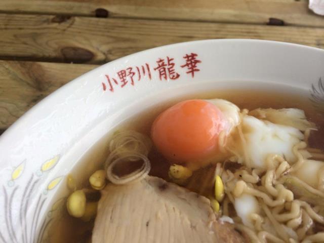 温泉たまごが 入っているのも 小野川豆もやしラーメンの特徴