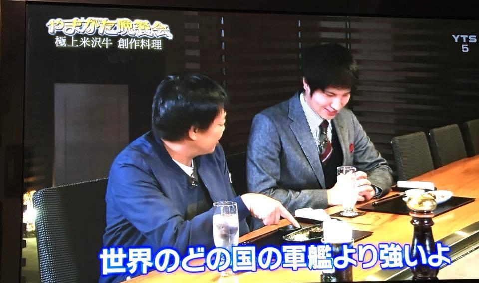米沢牛のお料理が あなたの大切な人の笑顔に 役立ったらいいな!