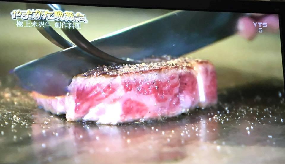 米沢牛のお料理が あなたの大切な人の笑顔に 役立ったらいいな!n