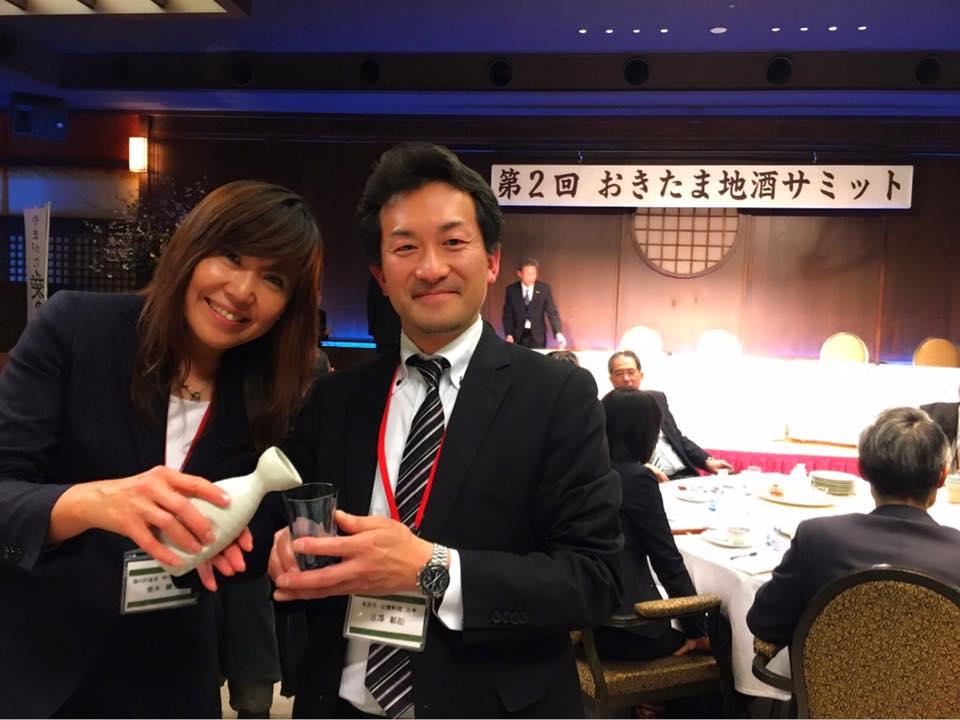 米沢牛と山懐料理 吉亭の 吉澤社長とパチリ
