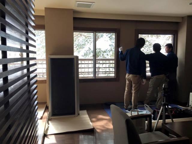 窓の改修 防音・断熱性能UPでより快適に♪ー和洋室「いぶき」ー