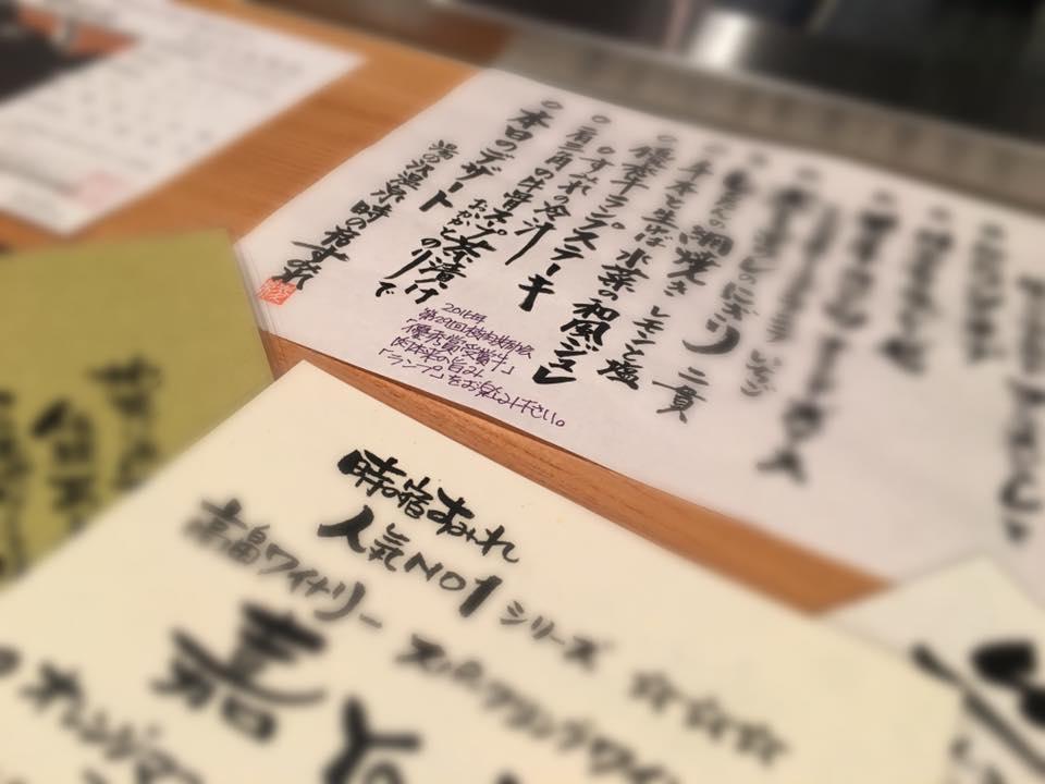 優秀賞受賞の米沢牛ランプステーキお楽しみいただいてます♪