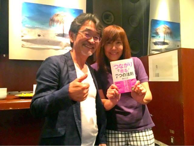 東京で開催された藤村正宏先生の新刊出版記念セミナーで