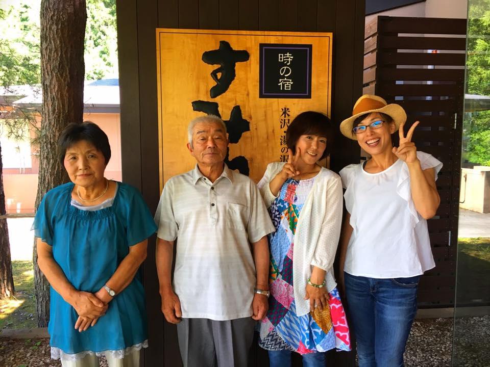 ご両親さまとお越しくださった飯澤さんとめぐみさん