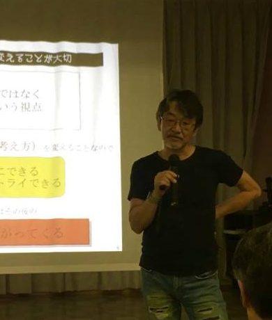 小野川温泉登府屋旅館さんで【エクスマ塾80期米沢】がスタート!