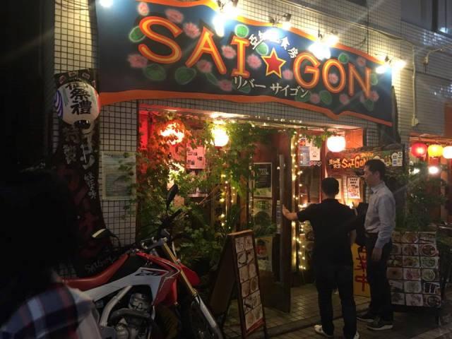 和泉多摩川のスタジオ前にある亜細亜食堂リバーサイゴン