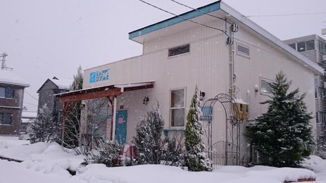 今朝画像が送られてきた 新潟県村上市のウチコちゃんのお店 ハッピーシュガーさん