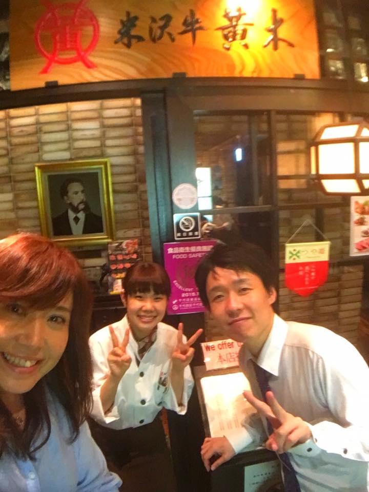 日本橋三越本店「とっておきの山形展」に米沢からも出店してます♪ーあやこの逢いに行く!編ー丁