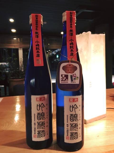 「東光 吟醸梅酒」は日本一を獲得した梅酒です♪ー米沢の酒蔵 小嶋総本店ー