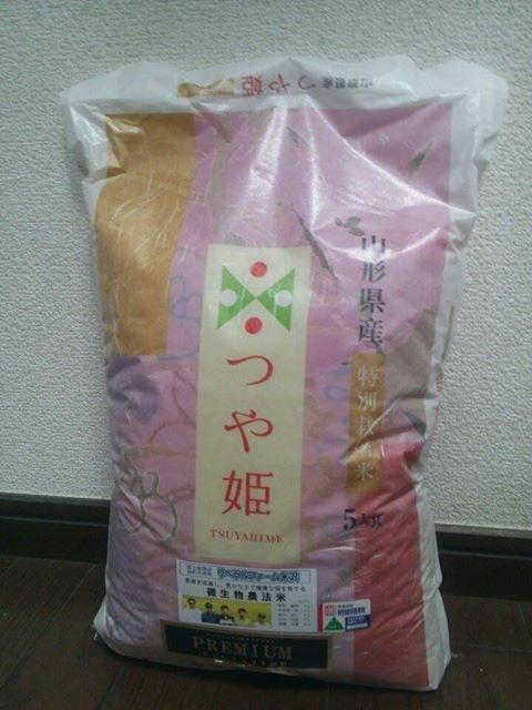 水野先生の作品「米沢八湯オリジナルぐい呑み」2回目完成~♪ー待っててね!ー