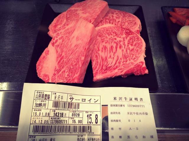 2泊した時のお料理も牛肉づくし?連泊の多い年末年始よくあるご質問より
