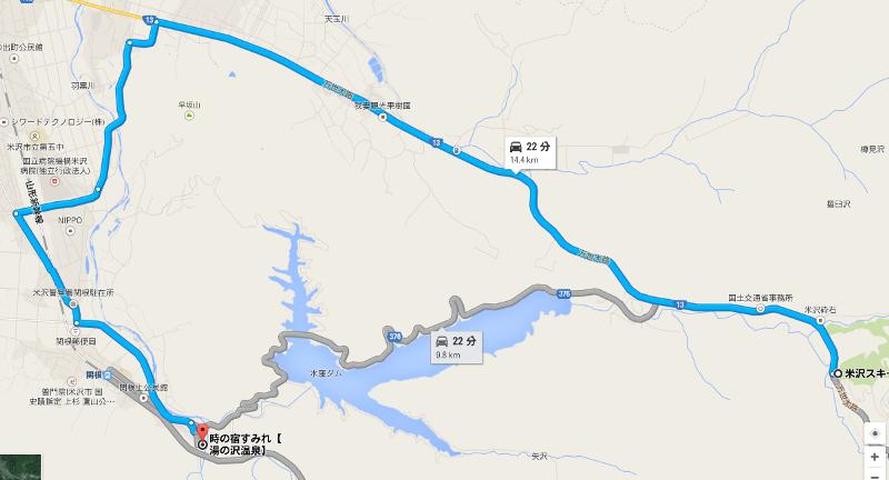 国道13号線福島方面から時の宿すみれまで
