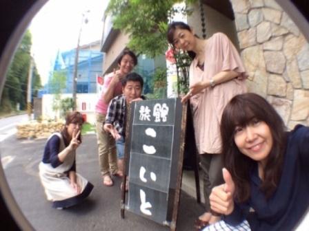いわき湯本温泉こいと旅館さんの居心地、最高でした~♪