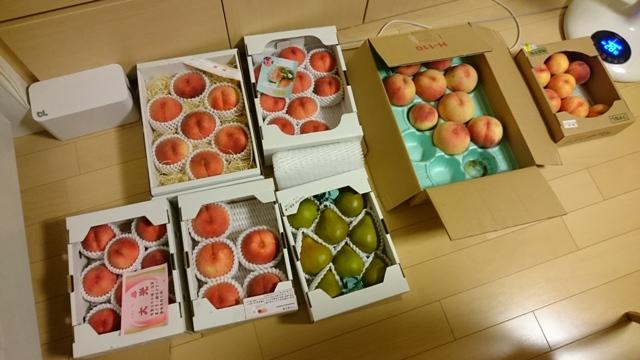 様々な品種の桃たち。ラフランスも