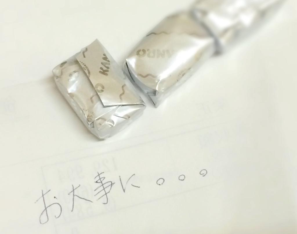 かえでさん♪ ありがとうね^^