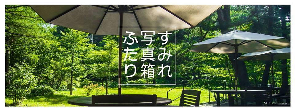 『すみれの写真箱 〜ふたり〜』 夫婦 カップル 親子 友達 あらゆるお二人さまへ。