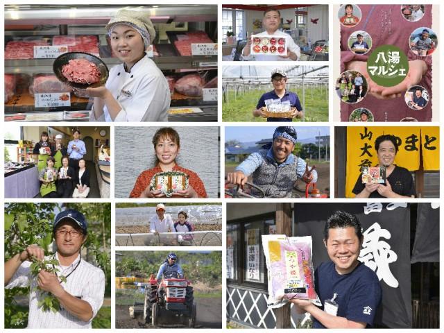 米沢の伝統工芸や 食文化を お届けします♪ーお客様と作り手さんをつなぐー